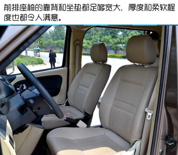 大空间高性价比的选择 长安睿行M90试驾-图5