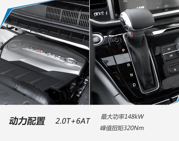 广汽传祺GM8全新MPV上市 售17.68-25.98万元-图13