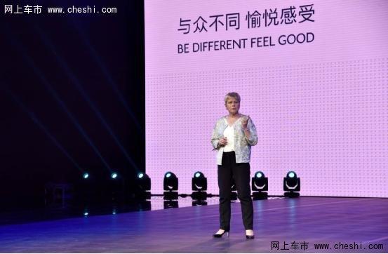 东风雪铁龙SUV天逸乐享上市15.27万起售-图2