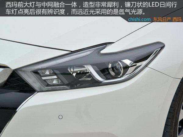 极具个性的中级家轿 东风日产西玛实拍-图5