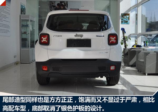 超驾趣SUV 实拍Jeep自由侠手动动能版-图8