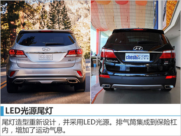 现代新中型SUV搭2.0T发动机 11月将上市-图3