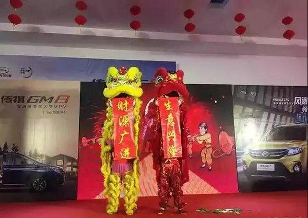 12月16日广汽传祺台州海川店盛大开业-图7