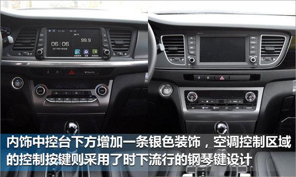 北京现代新名图今日上市 12.98万元起售-图5
