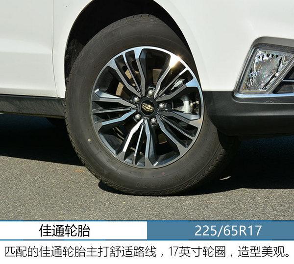 实用派居家暖男 吉利远景SUV怎么样?-图8