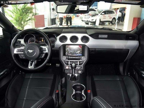 2015款福特野马2.3T配置 野马年底狂优惠高清图片