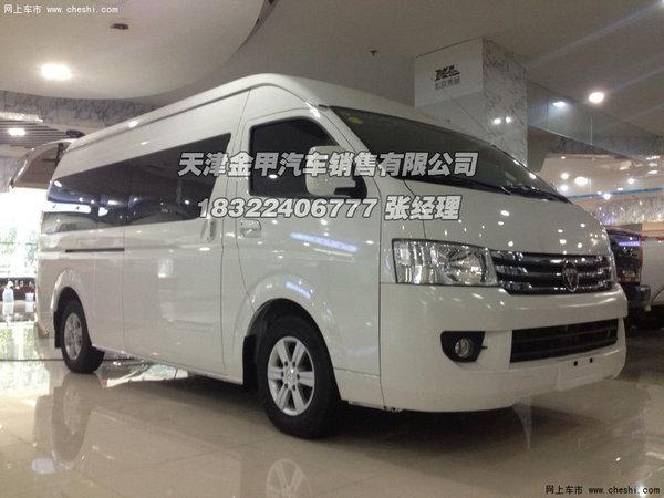 福田蒙派克商务用车 2.4手挡购车上篮牌高清图片