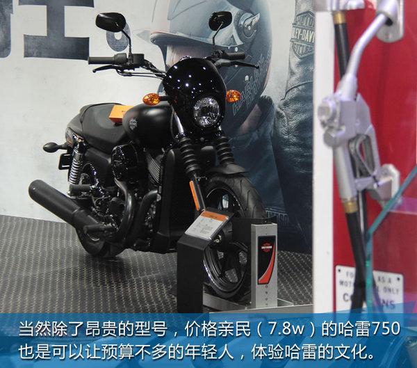 2017上海车展那些骚过超级跑车的摩托车-图9