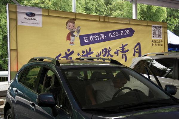 南京首届家车超市---第一天现场报道-图9