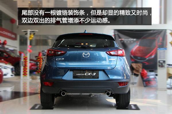 魂动系进口小型SUV 实拍马自达CX-3-图7