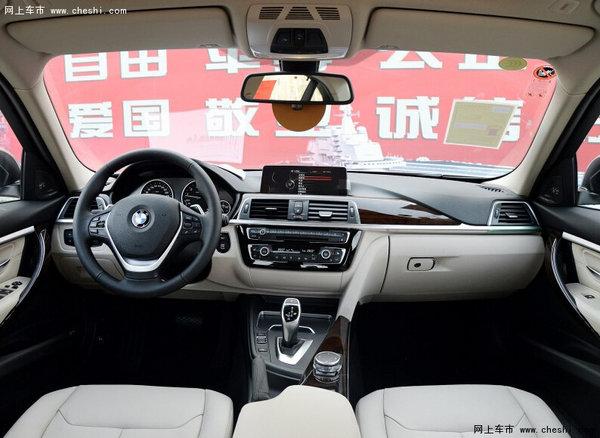 武汉宝马3系优惠5.51万 日供仅需41元-图3