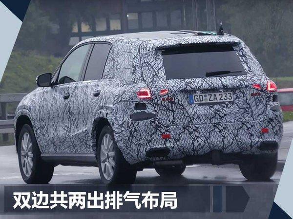 奔驰推出新一代GLE 将明年正式亮相/轴距增加-图3