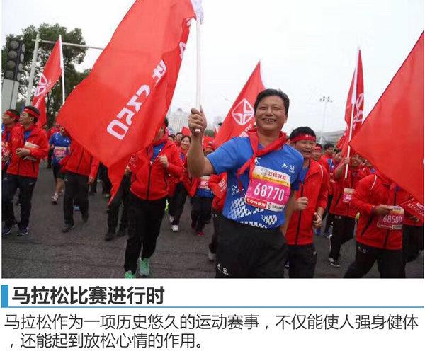2016南昌馬拉松當日 江鈴董事長有話說-圖3