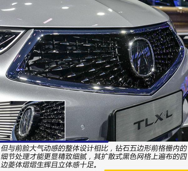 讴歌逆袭就靠它了!广州车展实拍ALL NEW TLX-L-图5