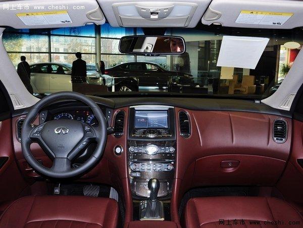 英菲尼迪QX50最高优惠4万元 现车在售-图2