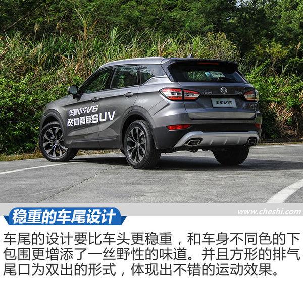 这台宝马生产的SUV居然只卖十万 华晨中华V6试驾-图11
