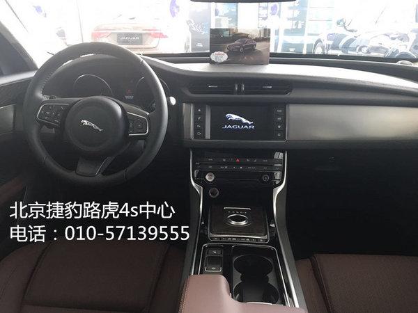 2016款捷豹XFL让利 神采奕奕惊喜价来袭-图6