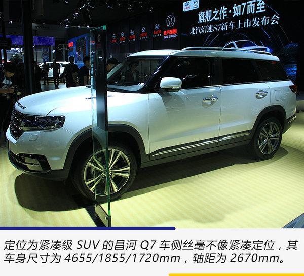 它们是国内车市的希望 广州车展中国品牌十大SUV-图2