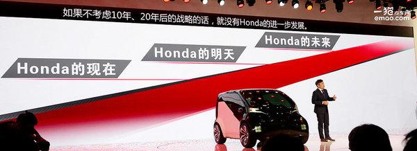 用开放姿态拥抱中国 本田加速推新能源车-图9