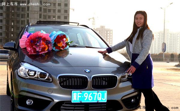 站在梦想开始的地方 BMW 2系车主采访-图4