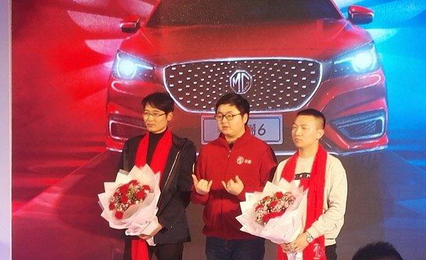 全新名爵6郑州正式上市 售9.68-13.28万-图7