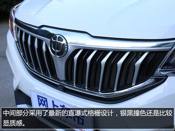高颜值动感SUV 实拍中华V6 1.5T旗舰型-图4