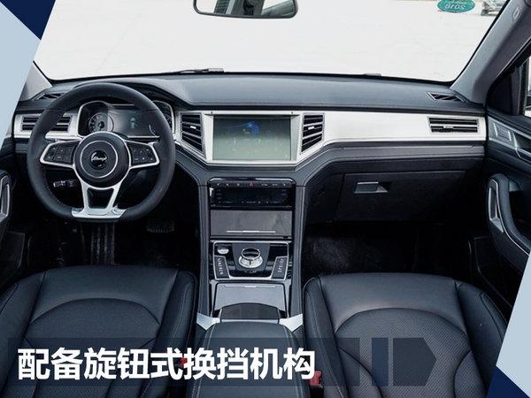 下周5款新车集中上市 SUV车型占8成(多图)-图15