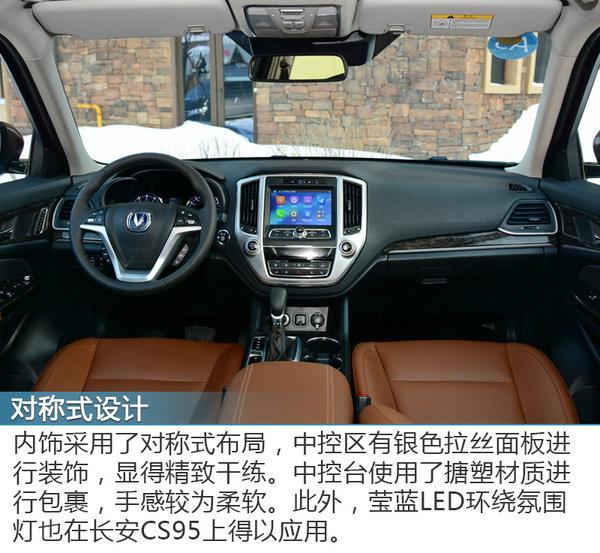 高科技能保命 四款配备主动安全SUV推荐-图2