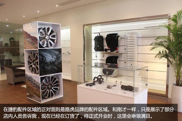 国际化标准 探访郑州恒信路伟路虎4S店-图8