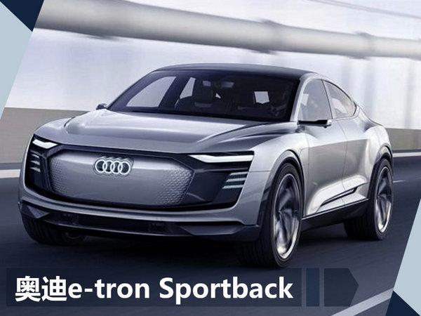 奥迪R8于2020年停产 涉及多款车型都将终结-图3
