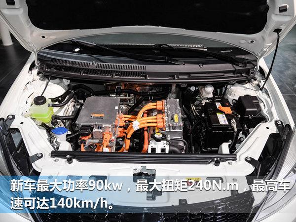 长城续航200km纯电动轿车上市 售6.98-7.98万-图4