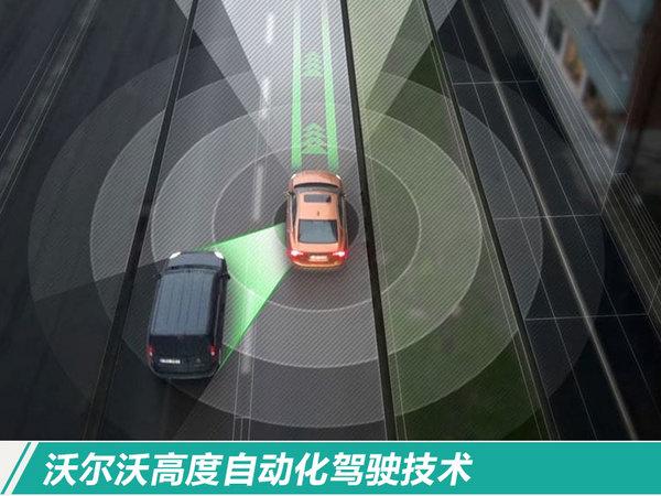 10大新旧造车势力登陆CES电子展 黑科技提前揭晓-图2