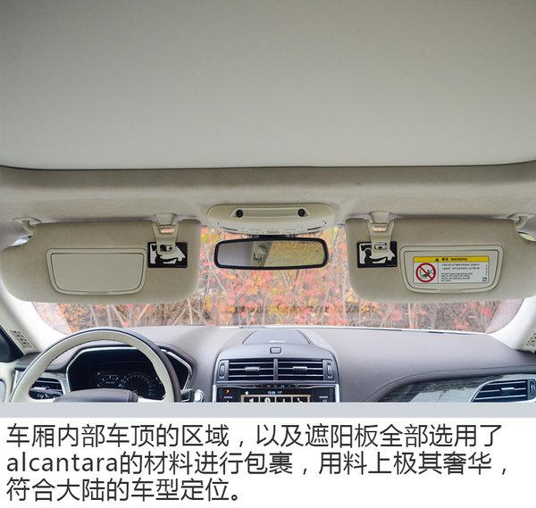 给你更安全的驾驶体验 试驾新款林肯大陆-图3