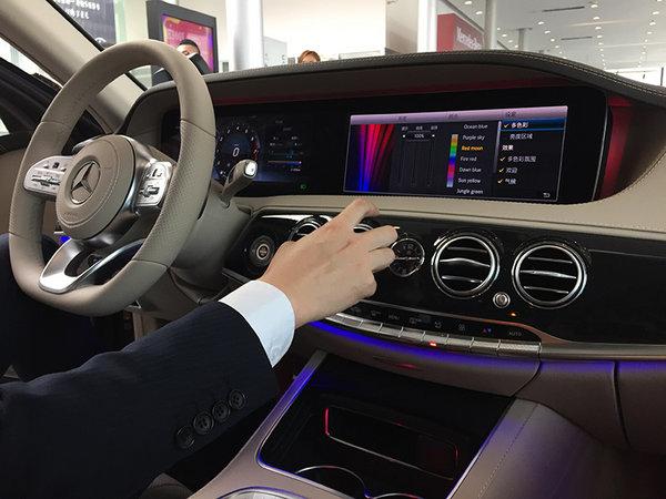 新一代奔驰S级西安新丰泰之星上市品鉴会-图8
