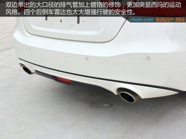 极具个性的中级家轿 东风日产西玛实拍-图9