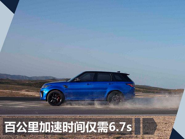 路虎揽胜运动版增P400e插混SUV 现接受预定