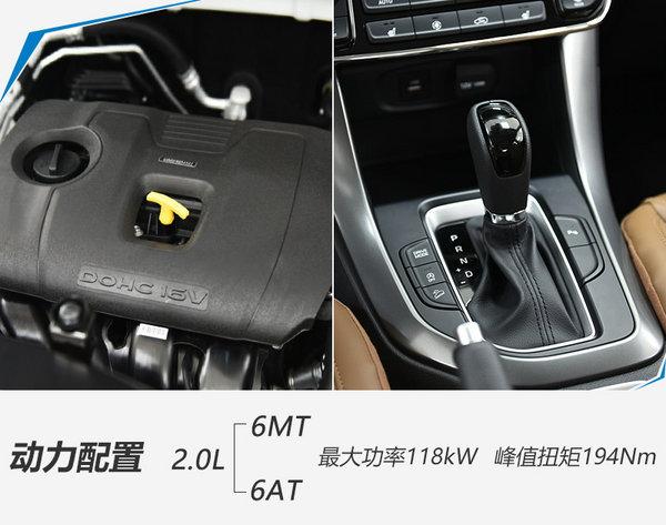 北京现代新ix35正式上市 售价XX-XX万元-图9