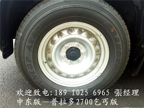 丰田普拉多2700中东版特价出售低价行情-图7