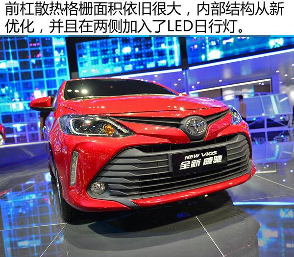 2016北京车展 一汽丰田新威驰静态实拍高清图片