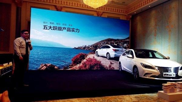 B级轿车新标杆  长安睿骋CC天津品鉴会-图23