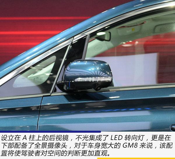 GL8老大地位不保  广州车展实拍广汽传祺GM8-图7