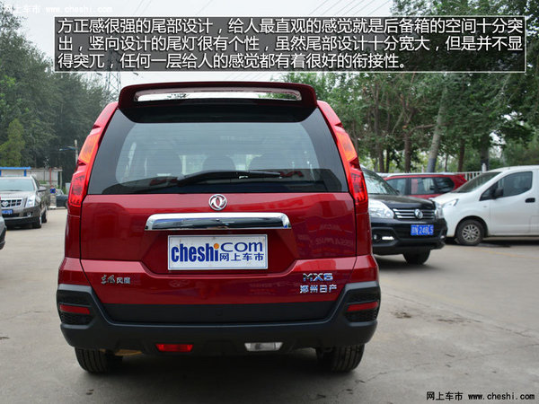 东风风度MX6购车直降0.2万元 现车充足-图5