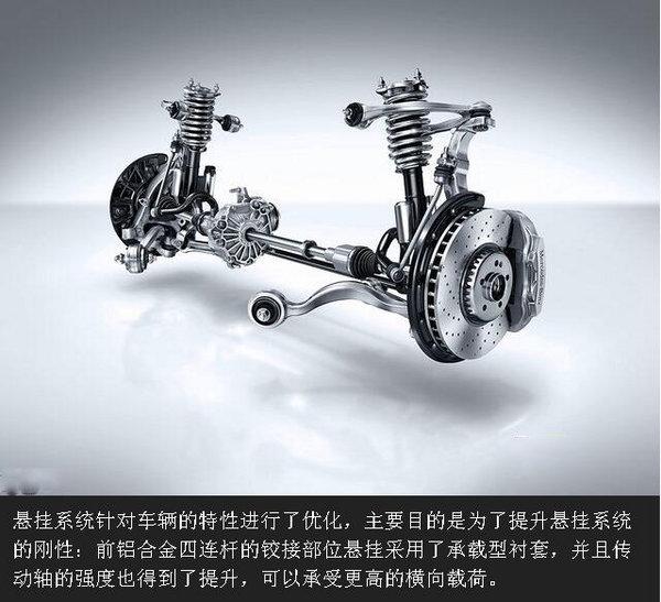 新款奔驰C43AMG 哑光灰特别版惊爆68.8万-图7