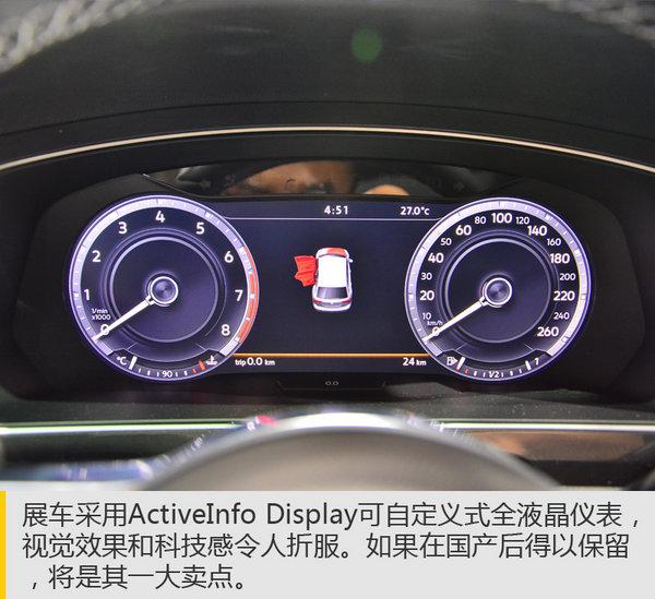 SUV神車再續輝煌 實拍大眾全新Tiguan-圖3