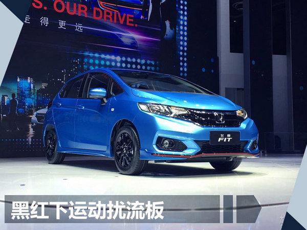 年底销量预期超70万辆 广汽本田明年推新能源车-图3