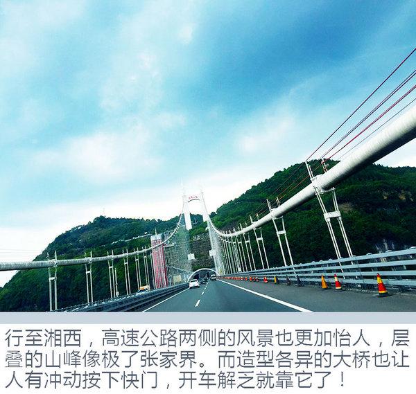 湘西凤凰古城掠影  开着东风启辰M50V游湖南-图12