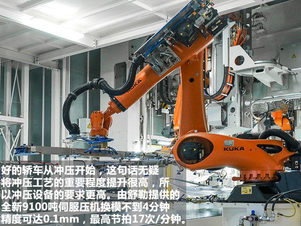 打造高品质全新A4L 一汽-大众长春工厂探访-图3