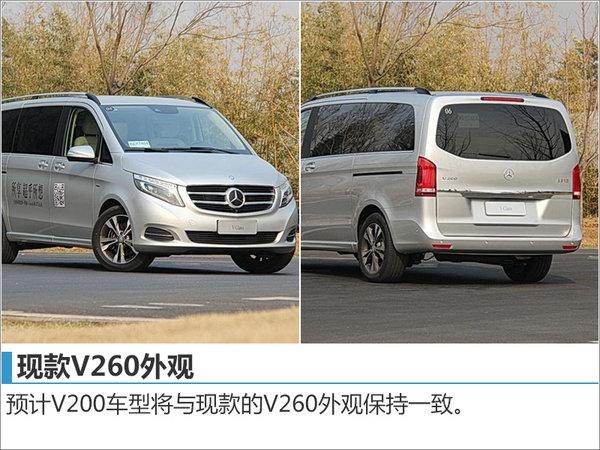 奔驰V-Class将产V200车型 售价大幅下调-图2