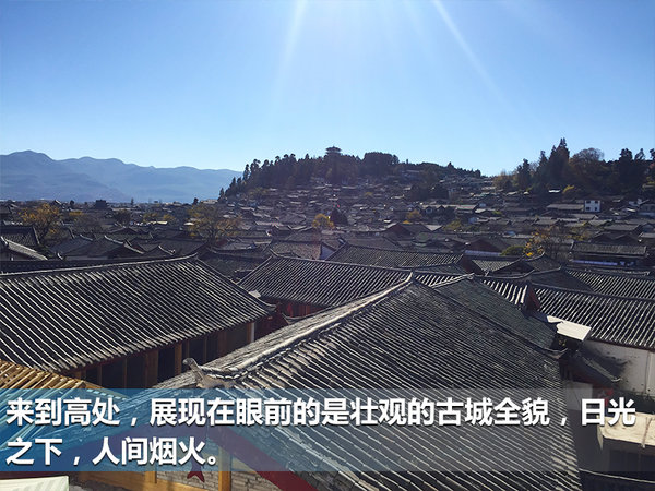 重返泸沽湖 重返青春 风光580云南之旅-图7