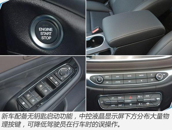 广汽传祺GA4紧凑轿车正式上市 售7.38-11.58万元-图10